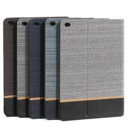 Pouzdro pro iPad se stojánkem - 5 barev