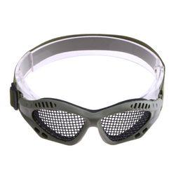 Brýle na paintball