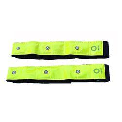 Reflexní pásky - 2 kusy